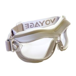 Cargo Goggle Sort Seal